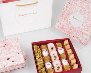 Catalogue Gourmandise Tunisie