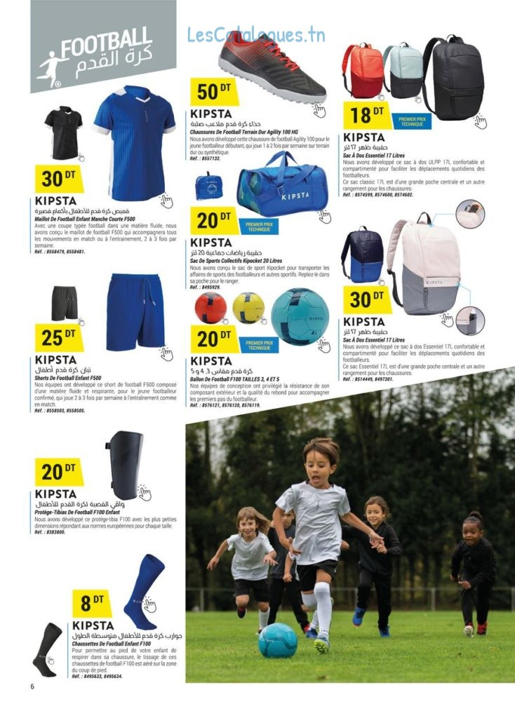 catalogue-decathlon-02