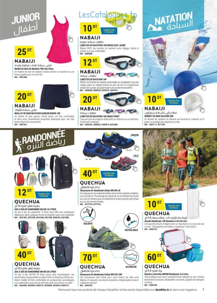 catalogue-decathlon-03
