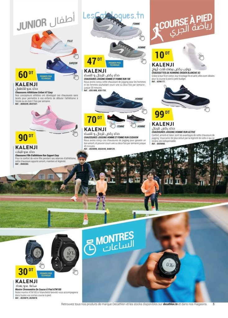 catalogue-decathlon-04