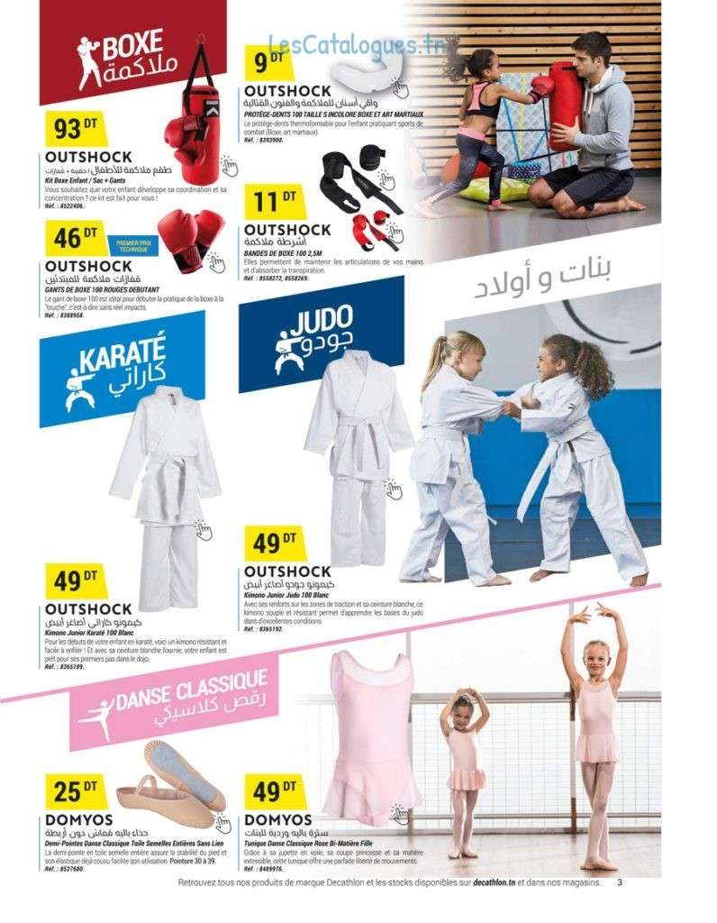 catalogue-decathlon-05