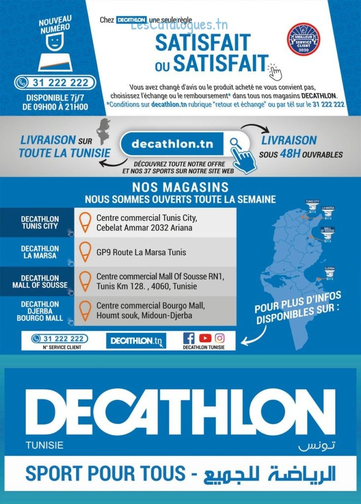 catalogue-decathlon-06