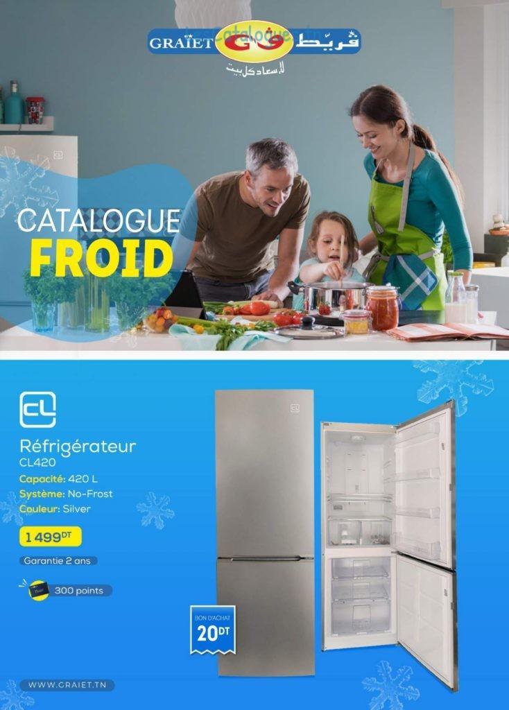 Graiet Eté 2021 Catalogue